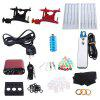 Complete Tattoo Kit Professional 2 Rotary Motor Machine Guns - RED WITH BLACK