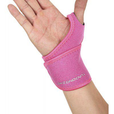 YUNDONGZHE Wrist Palm Wrap Glove Support Protector
