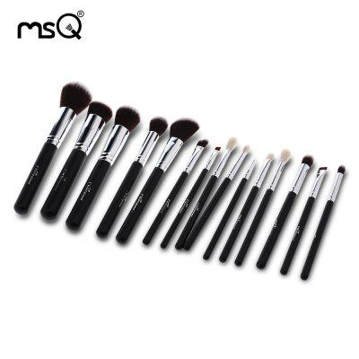 MSQ 15pcs Rose Gold Brushes