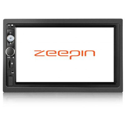 DY7098 Android 5.1.1 Car DVD Player 7 inch Double Din