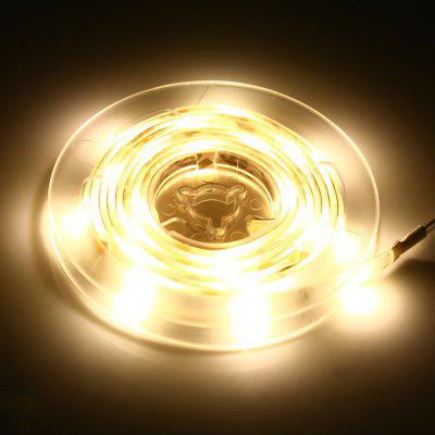1.5M LED Strip Light