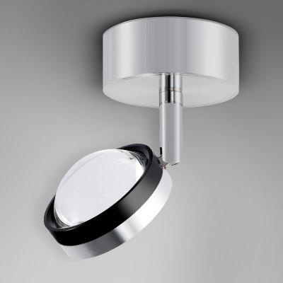 3W Aluminum LED Wall Lamp