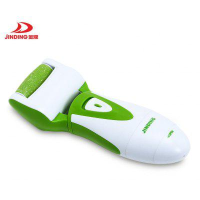 JINDING JD - 505 Electric Foot Callous Remove Machine
