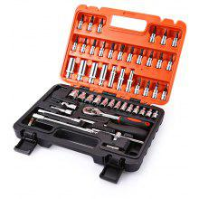 53pcs Automobile Motorcycle Professional Repair Tool Box Set