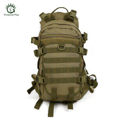 Protector Plus 25L Outdoor Climbing Military Backpack