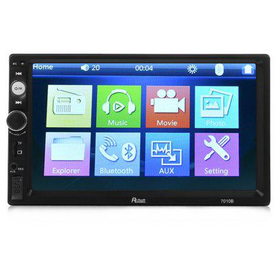 Rectangle 7010B Car MP5 Player with 720P Camera