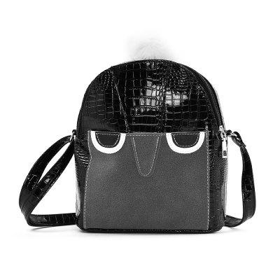 Fashion Animal Design PU Cross-body Bag for Women