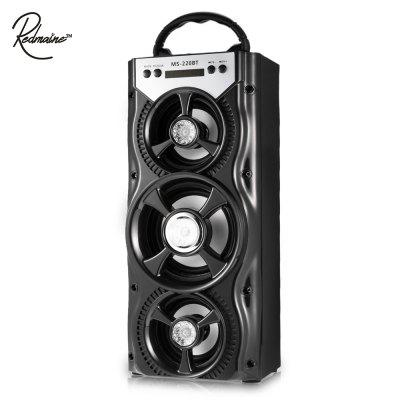 Redmaine MS - 220BT Outdoor Speaker