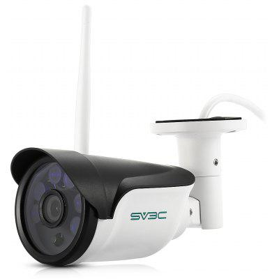 SV3C SV - B01W - 720P HD Night Vision IP Camera