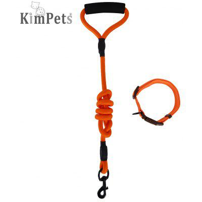 Kimpets Three-piece Suit Adjustable Pet Dog Harness Leash