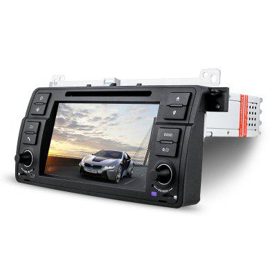 DJ7062 WCE Car DVD Stereo Player GPS Navigation