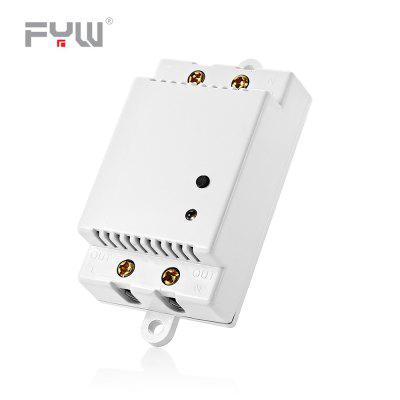 FYW Home Touch Remote Switch Receiver Intelligent Control Wall On - off Accessories