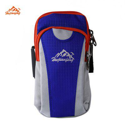 Hwjianfeng Outdoor Arm Bag