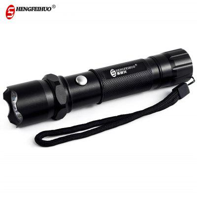 Shengfeihuo LED Aluminum Alloy Rechargeable Flashlight