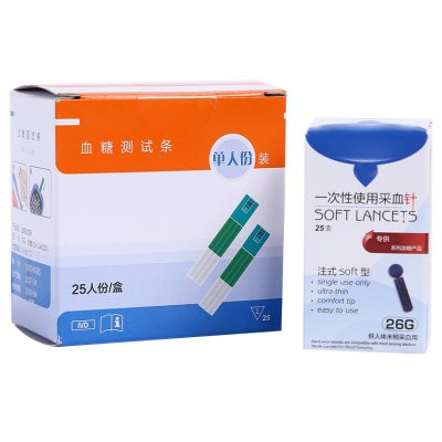 Test Strips for Blood Glucose Meter