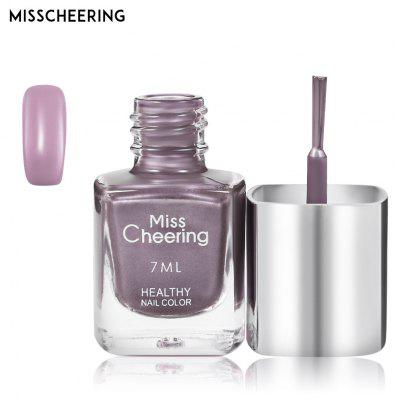 Misscheering Chic Style Finger Beauty Shiny Nail Polish Gel