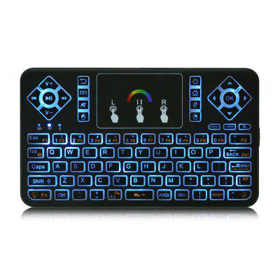 TZ Q9 Mini Wireless Keyboard