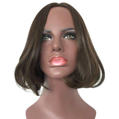 Short Tail Adduction Centre Parting Synthetic Wig for Women