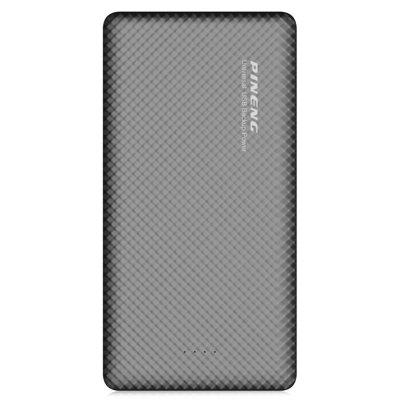 PINENG PN - 958 10000mAh Shake Power Bank Dual USB