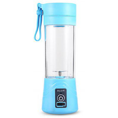 Multipurpose Portable Small Juice Extractor