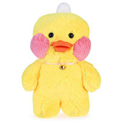 Cafe Mimi Stuffed Cute Duck Plush Doll Toy Birthday Christmas Gift 30CM