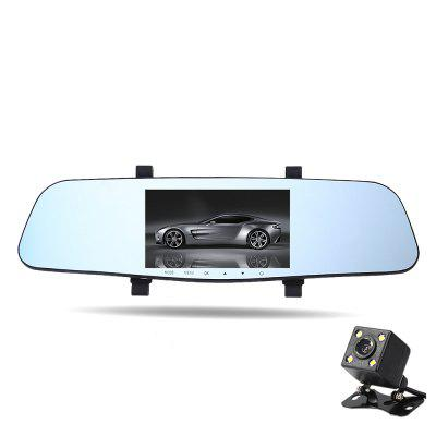 5.0 inch RM - LC2020 Car Rear View Mirror