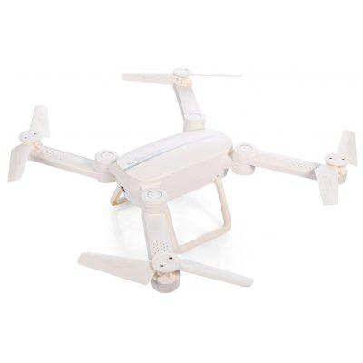 X8TW Foldable RC Quadcopter