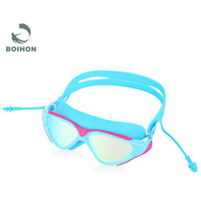 BOIHON Water Resistant Anti-fog Swimming Glasses