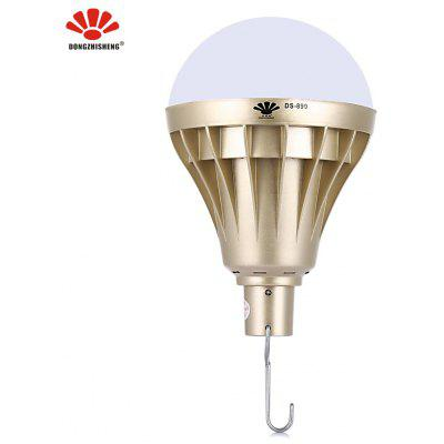DONGZHISHENG 8W USB Rechargeable Emergency Lamp