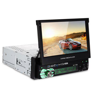 Universal 7158B Car Multimedia Player