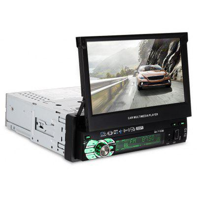 Universal 7158G GPS Car Multimedia Player
