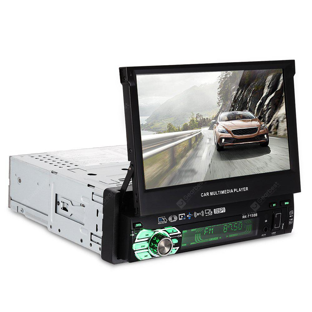 Universal 7158g Gps Car Multimedia Player 9899 Free Shipping Ohm Subwoofer Wiring Diagram Besides Dual 4 Sub To 2