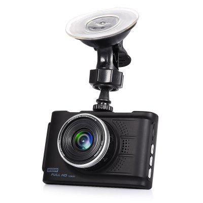 RM - AKL168 3-inch Dash CamCar DVR<br>RM - AKL168 3-inch Dash Cam<br><br>Package Contents: 1 x Dash Cam, 1 x Power Cable, 1 x English and Chinese User Manual, 1 x 360 Degree Rotatable Windshield Suction Mount<br>Package Size(L x W x H): 15.50 x 11.50 x 7.50 cm / 6.1 x 4.53 x 2.95 inches<br>Package weight: 0.3370 kg<br>Product Size(L x W x H): 8.50 x 5.30 x 3.50 cm / 3.35 x 2.09 x 1.38 inches<br>Product weight: 0.1160 kg