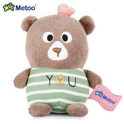 Metoo Cute Magic Animal Stuffed Plush Doll Comforter Toy Birthday Christmas Gift 7 inch