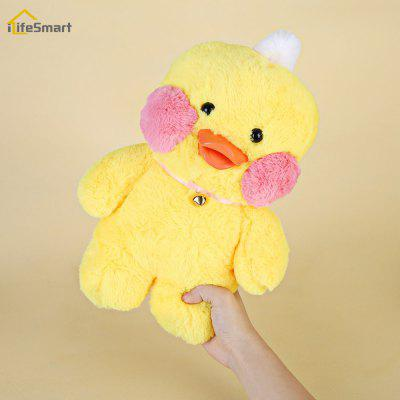 iLifeSmart Cafe Mimi Stuffed Cute Duck Plush Doll Toy Birthday Christmas Gift 30CM