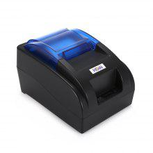 HOIN HOP - H58 Bluetooth Thermal Receipt Printer