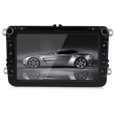 WB8015 - DW Android 6.0.1 Car DVD Player for VW