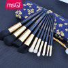 MSQ 10pcs Makeup Brushes - AZUL
