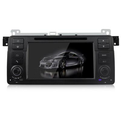 WB7062 - DA 7-inch Car DVD Player for BMW