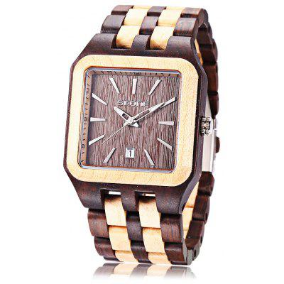 SKONE 7398BG Men Quartz Watch