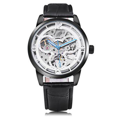 Winner 275 Men Auto Mechanical WatchMens Watches<br>Winner 275 Men Auto Mechanical Watch<br><br>Band Length: 8.27 inch<br>Band Material Type: Leather<br>Band Width: 18mm<br>Case material: Alloy<br>Case Shape: Round<br>Clasp type: Pin Buckle<br>Dial Diameter: 1.57 inch<br>Dial Display: Analog<br>Dial Window Material Type: Hardlex<br>Feature: Luminous<br>Gender: Men<br>Movement: Automatic Self-Wind<br>Package Contents: 1 x Watch<br>Package Size(L x W x H): 26.50 x 5.50 x 2.00 cm / 10.43 x 2.17 x 0.79 inches<br>Package weight: 0.0830 kg<br>Product Size(L x W x H): 25.50 x 4.50 x 1.00 cm / 10.04 x 1.77 x 0.39 inches<br>Product weight: 0.0620 kg<br>Style: Business