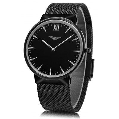 Buy SILVER AND BLACK GUANQIN GS19056 Male Quartz Watch for $42.60 in GearBest store