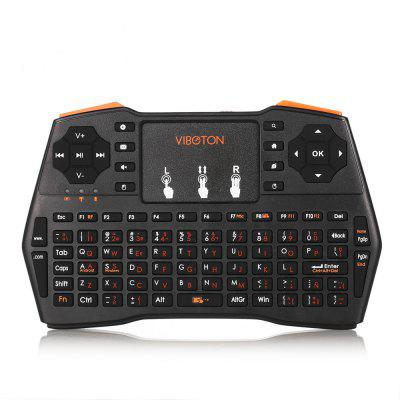 VIBOTON i8 Plus Wireless Mini Keyboard