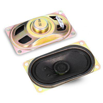 2PCS Internal Magnet Speaker