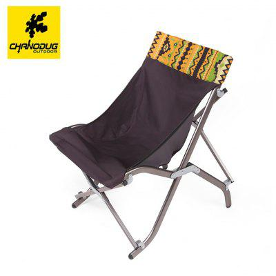 CHANODUG Portable Folding Lounge Chair for Outdoor Camping Fishing Picnic