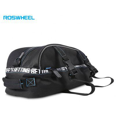 Bike Rear Seat Bag