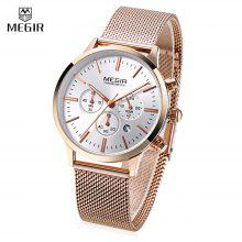 MEGIR MS2011L Female Quartz Watch