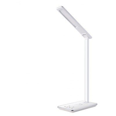 ... Baseus Ingert Series Wireless Charging Table Lamp ...