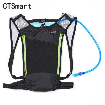 Buy BLACK AND GREEN CTSmart 5L Outdoor Hydration Backpack with Water Bladder for $16.07 in GearBest store