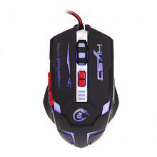 HXSJ H600 Wired LED Game Mouse with Seven Buttons